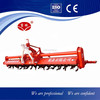 new type paddy cultivator
