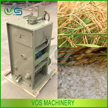 Wholesale NEW product fine quality combined rice mill