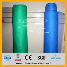 Hot sale China Agriculture net, protection against insects, plastic insect prevention net