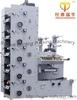 doctor blade flexographic printing machine sid Zhang