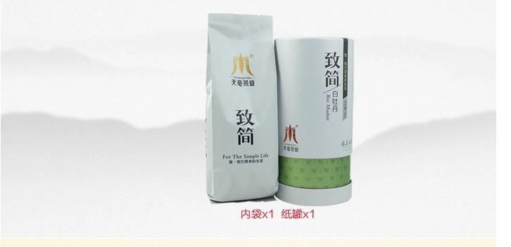 Вязаный чай TB 50