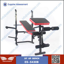 2014 Hot sale fitness equipment/foldable weight bench/home commercial gym equipment name