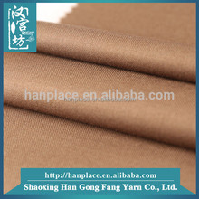 2015 new style Fabric supplier Cheap T/V men suit fabric material