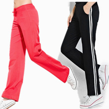 Colorful Yoga Pants, Jogger Pants and Loose Sweat Pants