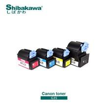 Image R unner C2550 C2880 C3080 C3380 C3480 printer for c a n o n N PG-35