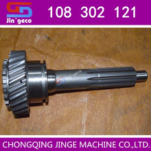 QJ805 transmission input shaft 108302121 Yutong bus parts