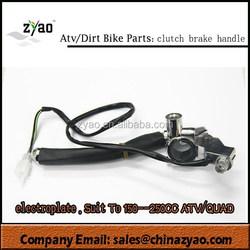 clutch brake handle for 250cc quad/atv spare parts 150cc /quad parts