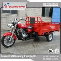 new style 150cc disc brake trike motorcycle / van cargo tricycle