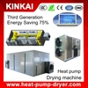 KINKAI Third Generation Energy Saving75% Heat Pump Dryer/ Fish Drying Machine/ Seafood Dehydrator