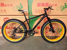 "26"" mens fat tire beach crusier bike 7 speeds fat tire bike"