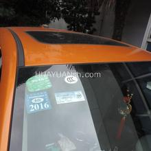Vehicle use long reading distance uhf The ((rfid))-Windshield Label of car tracking