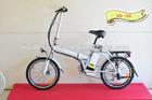 """Lionhero 20"""" de alumínio de dobramento da bicicleta elétrica"""