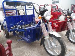 Adult electric motorcycle cheap trike chopper three wheel motorcycle XD150-3