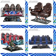 Longze Canton Fair Business Investments 8D Movie Theater