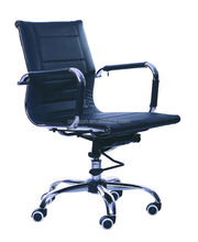 Height Adjustable Office Chair/Swing Chair OS-3505V