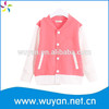 /p-detail/ropa-barata-para-los-ni%C3%B1os-lindos-ni%C3%B1os-ropa-al-por-mayor-los-ni%C3%B1os-ropa-de-ni%C3%B1a-300004230013.html