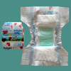 baby diaper for wholesale