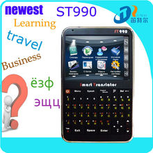 OEM Digital translator(Containing russian and english and chinese) ST990