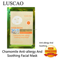 effective natural Chamomile moisture soothing soothing gel facial mask for sensitive skin wholesale/OEM