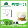 High Sweetness Natural Sweetener Bulk Xylitol