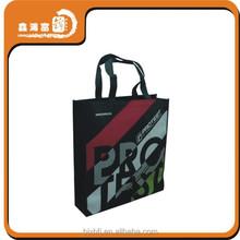 XHFJ offset printing full color non woven bag with bottom