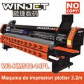 bastidor industrial konica plotter 1440dpi konica 512 14pl impresora de gigantografia