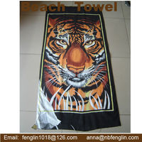 beach towel china supplier