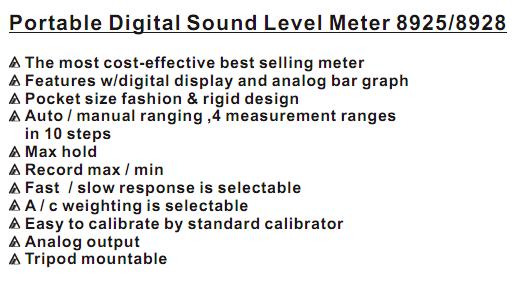 AZ8925 digital sound level meter digital noise meter precision digital decibel meter
