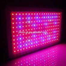2015 UC UL mars ii 600w led grow light