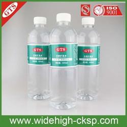 Plastic Bottled Energy Drink Mineral Water