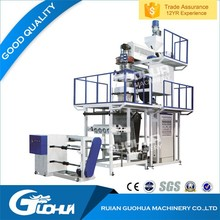 Pragmatic excellent material double rewinder high speed film blowing machine with rotary die
