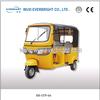 BORAC TVS KING gasoline motor trike for passenger