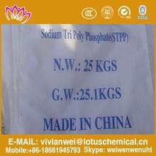 Sodium Tripolyphosphate food grade STPP food additive