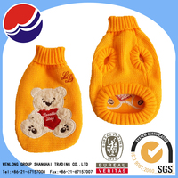 pet sweater shop products