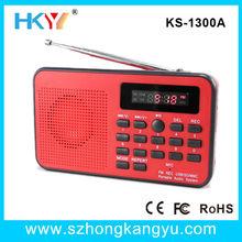 digital world receiver radio, rechargeable mini radio led fm, usb fm radio recorder