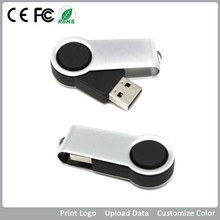 China wholesale flash memory usb flash disk lock