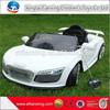 /p-detail/Los-ni%C3%B1os-el%C3%A9ctrico-del-coche-coche-el%C3%A9ctrico-para-ni%C3%B1os-los-ni%C3%B1os-de-los-coches-el%C3%A9ctricos-300005055129.html