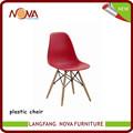 Barato PP plástico eames sillas venta made in China
