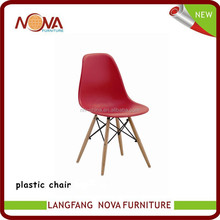 eames chairs for sale made in China