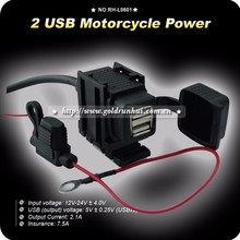 GoldRunhui D0301 Motorbike Motorcycle Mobile Phone Usb Charger For All Phone Used