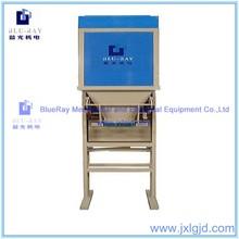 Jiangxi buleray best quality organic fertilizer packaging machine in factory price,