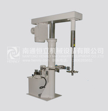 Automatic Industrial High Speed Paint/Coating Dispersing/Mixing Machine