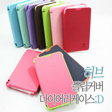 Samsung Galaxy Note i9220 GT-N7000 Herb Flip PU Leather Wallet Phone Case