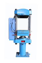 XLB-DQ 500X500X2 Type Plate Curing Press/Vulcanizer