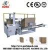 cardboard case erection machine with bottom sealer