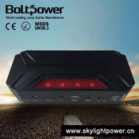 16500mAh Portable Car Battery 600 Peak Amp Jump Starter portable multi-function car jump starter for 12V 6 liters boat truck, RV