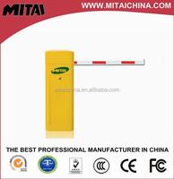 Vehicle Barrier Gate for Parking (MITAI-DZ001Series)