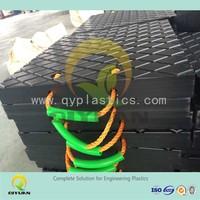 anti-impact floor mat/ plastic crane backing pad/ HDPE outrigger pad
