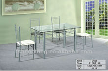 D508 rattan square dining table