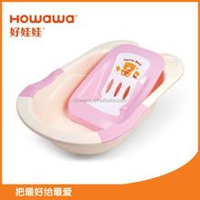 baby PP plastic bathtub with bathbed